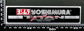ヨシムラ YOSHIMURA エンブレム 耐熱 アルミステッカー 09908