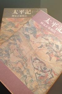 発行年月日:昭和50年<br>出版社:角川書店<br>著者:岡見正雄