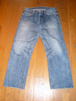 シュガーケーンのジーンズ