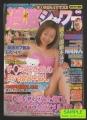 "<a href=""http://warauerohonya.blog.fc2.com/blog-entry-1102html"" target=""_blank"" title=""「商品詳細」"">"