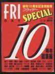 "<a href=""http://furuhonya2.blog103.fc2.com/blog-entry-111.html"" target=""_blank"" title=""「商品詳細」"">"
