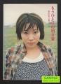 "<a href=""http://furuhonya2.blog103.fc2.com/blog-entry-1661.html"" target=""_blank"" title=""「商品詳細」"">"