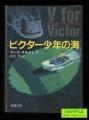 "<a href=""http://furuhonya2.blog103.fc2.com/blog-entry-2272.html"" target=""_blank"" title=""「商品詳細」"">"