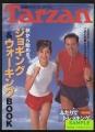 "<a href=""http://furuhonya2.blog103.fc2.com/blog-entry-601.html"" target=""_blank"" title=""「商品詳細」"">"