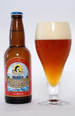 九十九里オーシャンビールペールエール330ml