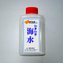 関連商品 - 「いきいき海水」ゴカイをいきいきとキープするために