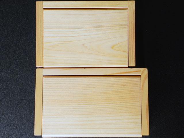 名工「泰喜」のエサ箱-国産スギ製(大)小サイズとの比較
