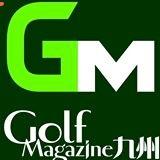ゴルフマガジン九州ホームページ