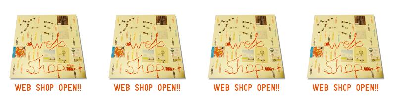 グーミ WEB SHOP