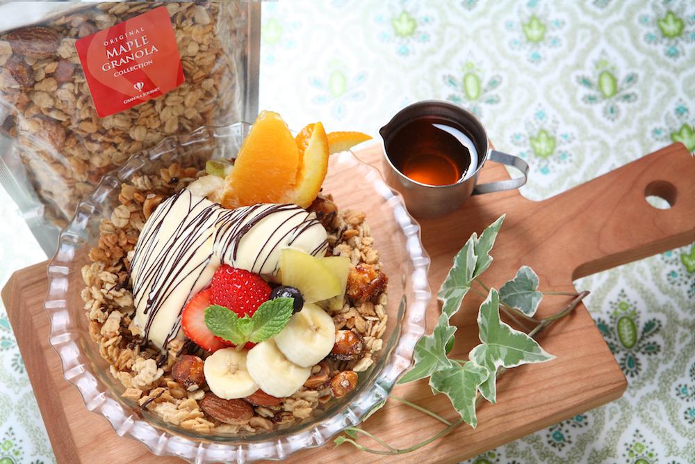 アイスクリームと一緒に食べると美味!リッチミルクノワゼットキャラメリゼ
