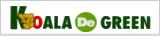 コアラデグリーン株式会社