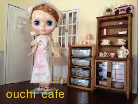 ouchi cafe