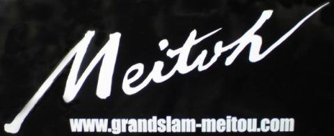 Meitohステッカー