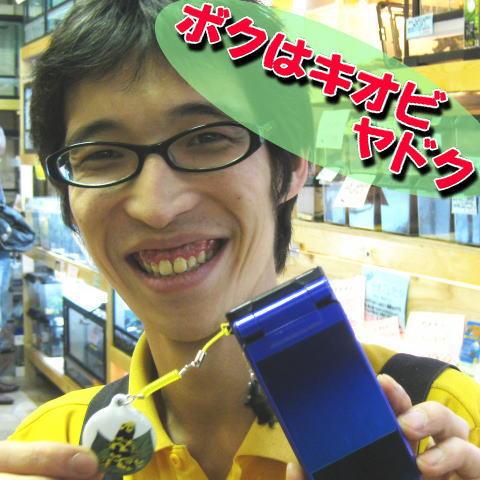 中野店 大川副店長も愛用しています