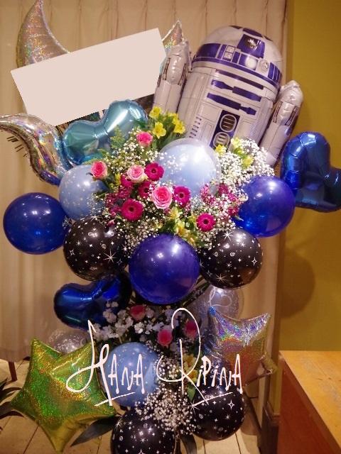 スターウォーズもう見ましたか?R2のスタンドです