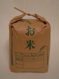 秋田県産あきたこまち5kg(白米)