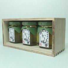 国産蜂蜜ギフト125g Z
