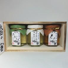 国産蜂蜜ギフト125g(極)A