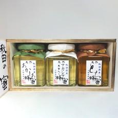 国産蜂蜜ギフト205g (極)A
