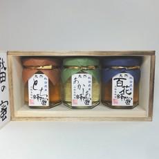 国産蜂蜜ギフト125g B