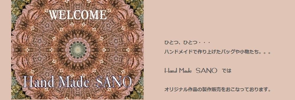 Hand Made SANO (手づくりショップ)
