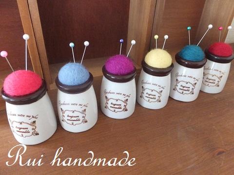 Rui handmade