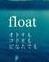 +float