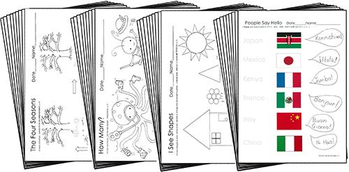 level1-1 worksheet