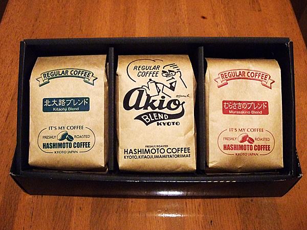 当店を代表するブレンド、ストロングタイプの『北大路ブレンド』とマイルドタイプの『むらさきのブレンド』に、コーヒー職人猪田彰郎のオリジナルブレンド『AKIOブレンド』を加えたおすすめのギフトセットです。