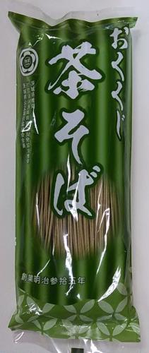 静岡産高級抹茶に奥久慈産粉茶をブレンド