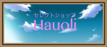 SelectShop Hauoli