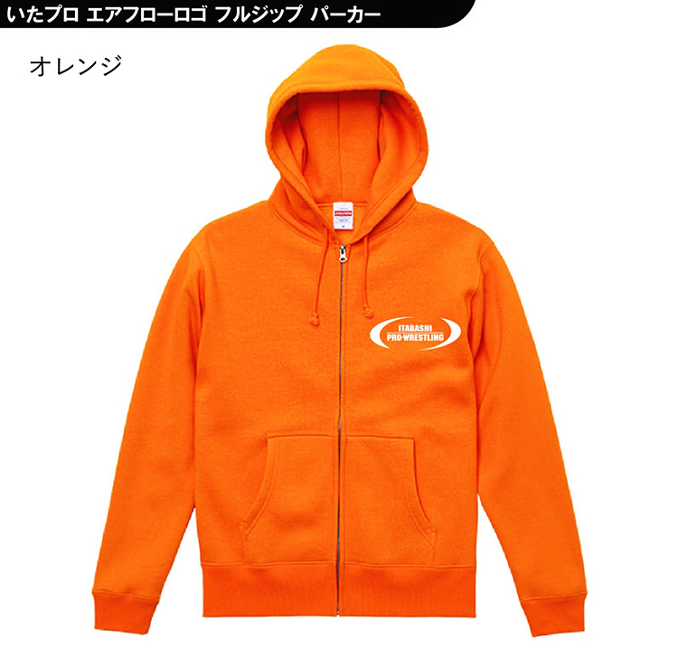 AIR FLOWオレンジ