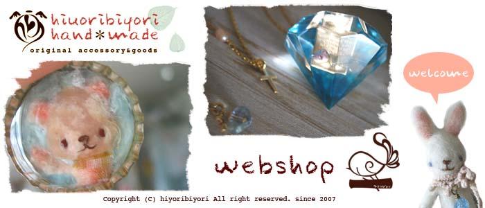handmade webshop*ひより日和*
