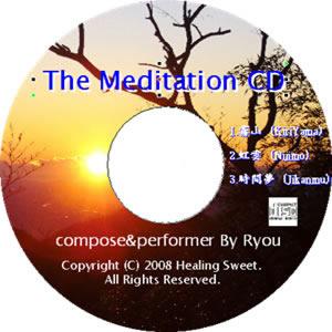 The Meditation(瞑想用) CD<br><br><br>1.霧山(KiriYama)<br><br>2.虹雲(Nijimo)<br><br>3.時間夢(Jikanmu)<br><br>の合計3曲約30分の作品となっています。<br><br><br>イメージ瞑想、リラックスしたいとき、集中したいとき、睡眠前等<br>様々な用途に合わせてデザインされています。<br><br>約30分程の作品です。<br>(運転中でのご使用は止めてください)<br><br>購入された方のご感想<br>男性 Y.Sさん<br>「涅槃の世界を感じさせる深みのある音楽だと感じました。鐘の余韻<br>を感じさせる音をバックボーンに西方浄土の光満ちた世界を表現されたのかと思<br>いました。きれいな曲ですね。」<br>女性 I.Mさん<br>「通勤時、電車内で聴いていたら心地よく眠ってしまい、あやうく乗り過ごすところでした。私のお気に入りは2曲目です。」<br>