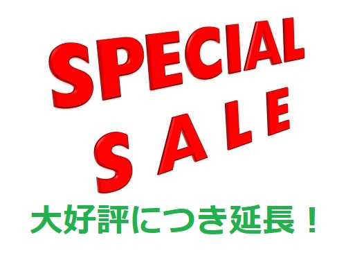 SPECIAL SALE
