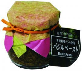 有機栽培バジルを贅沢に使ったバジルペーストです。