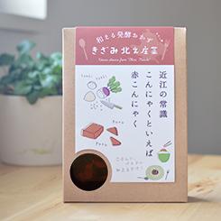 きざみ北之庄菜シリーズ 赤こんにゃくバージョン