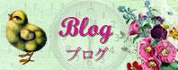 Hitchen Hatch 店主のブログ