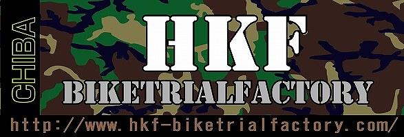 HKF BIKETRIAL FACTORY