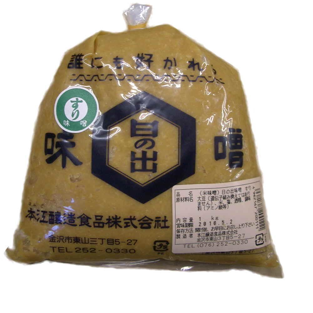 大豆10に対し、米糀8の割合のお味噌を、糀のつぶつぶがなくなるまで、すったお味噌です。お味噌汁を作る時、表面に糀が浮くのが苦手の方はこちらをどうぞ。