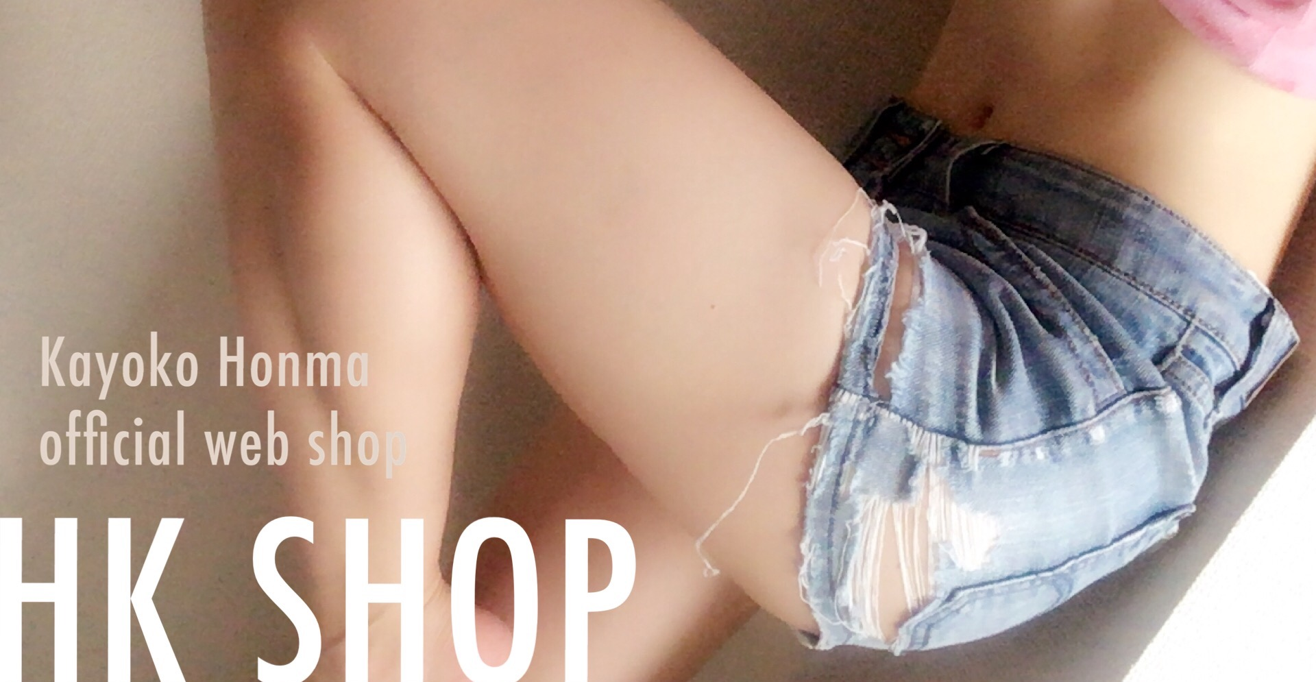 HK SHOP