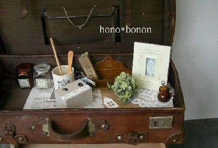 hono*bonon ノ ヒビ