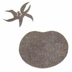 ハートトマト(中) 約2.9cm×2.2cm ヘタ約1.8cm×1.4cm