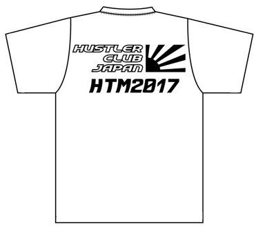 Tシャツ裏イメージ