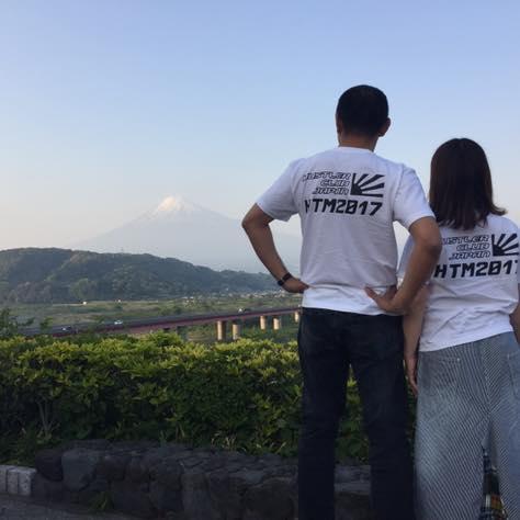 富士山とともに