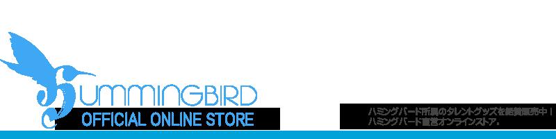 HummingBird ONLINE STORE