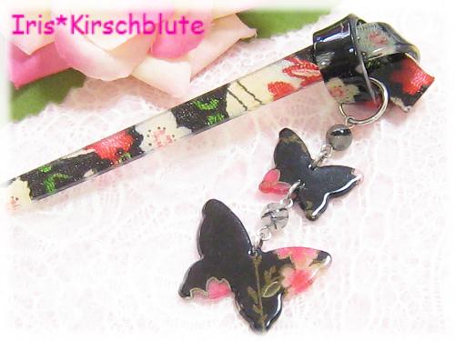 Iris * Kirschblute