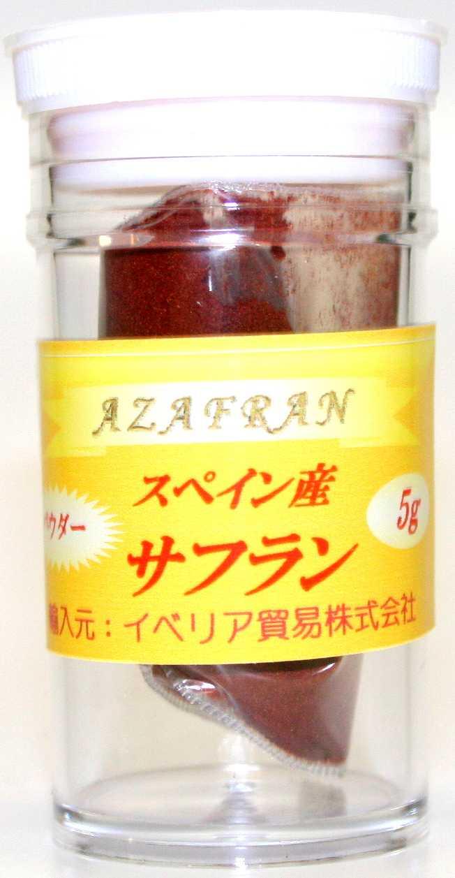 スペインの代表的な料理パエリヤには欠かせない香辛料サフラン。香りづけには抜群の品質を誇るこのサフランは、スペイン本場の味を演出することでしょう。クーペに比べ簡単に使えるのが特長です。<br><br><br><br>品名   サフランパウダー5g<br>ブランド Marosa<br>内容量  5g<br>荷姿   5g×5本入り<br>原産国  スペイン<br>保存基準 常温<br>賞味期限 3年<br><br>