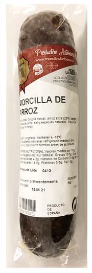 生チョリソと似ておりますが、血、米、玉ねぎが入っているのが特徴です。見た目が黒っぽいことからチョリソ・ネグロ(黒チョリソ)とも呼ばれ、スペインのバルでは、煮込み料理や加熱したモルシージャを輪切りにしてパンの上に乗せて使用されています。<br><br><br><br>品名   モルシージャ<br>ブランド MORCILLAS LA RIBERA<br>内容量  約350g/pk<br>荷姿   約360g×14パック<br>原産国  スペイン<br>保存基準 -18℃以下<br>賞味期限 18ヵ月<br><br>