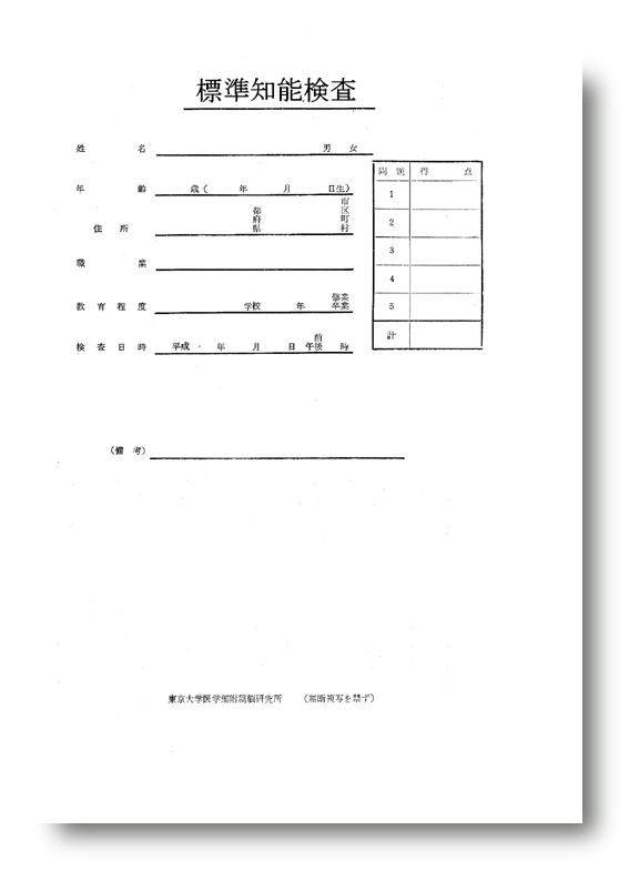 "B5判 12頁 <br><p class=""cap"">              100部単位で販売します</p><p class=""cap""><br></p><p class=""cap""><br></p>"
